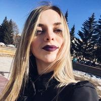 Ирина Востроухова