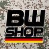 "BundesWehr-SHOP-online ""форма НАТО на заказ""."