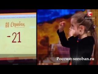 Полина показывает настоящие чудеса. Школа Соробан!