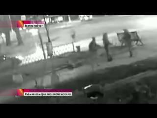 В Екатеринбурге отец чуть не убил сына, ударив его головой об асфальт