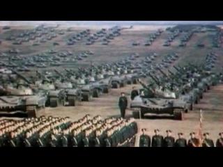 Такой солдат непобедим (Учения «Запад-81») / 1981 / ЦСДФ