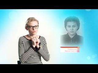 День победы: Анна Котова