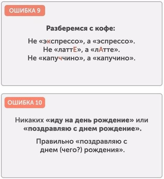 Интересные факты-Запись за 01.09.2016 23:11:56 +0300