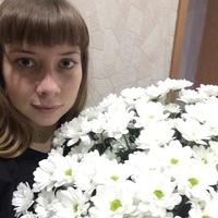 Дарья Пугач