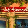 Café Ajoura