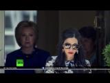 Теплые отношения с ФБР_ с Клинтон сняты все обвинения по делу об электронной переписке