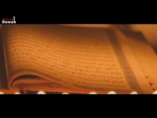 Это был один из очень немногих моментов,Когда Посланник Аллаха (ﷺ) стал безмолвн