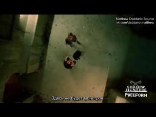 «Сумеречные охотники»: трейлер 4 серии 2 сезона — «День гнева» (русские субтитры) | 23 января 2017 года