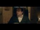 Всё, что вы хотели знать о сексе и налогах (2013) - SomeFilm.ru