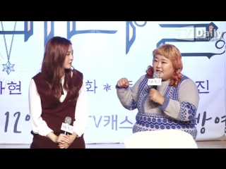 [PUBLIC EVENTS] 161207 SONAMOO @ 'The Miracle' Press Conference
