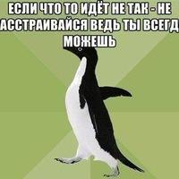Леля Айзенова