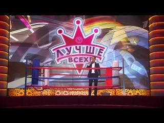Шоу Лучше всех! Бесстрашная девочка-боксер Эвника Садвакасова. Фрагмент выпуска от 1