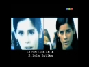 Culpable de este amor / Тайна Лауры 2004