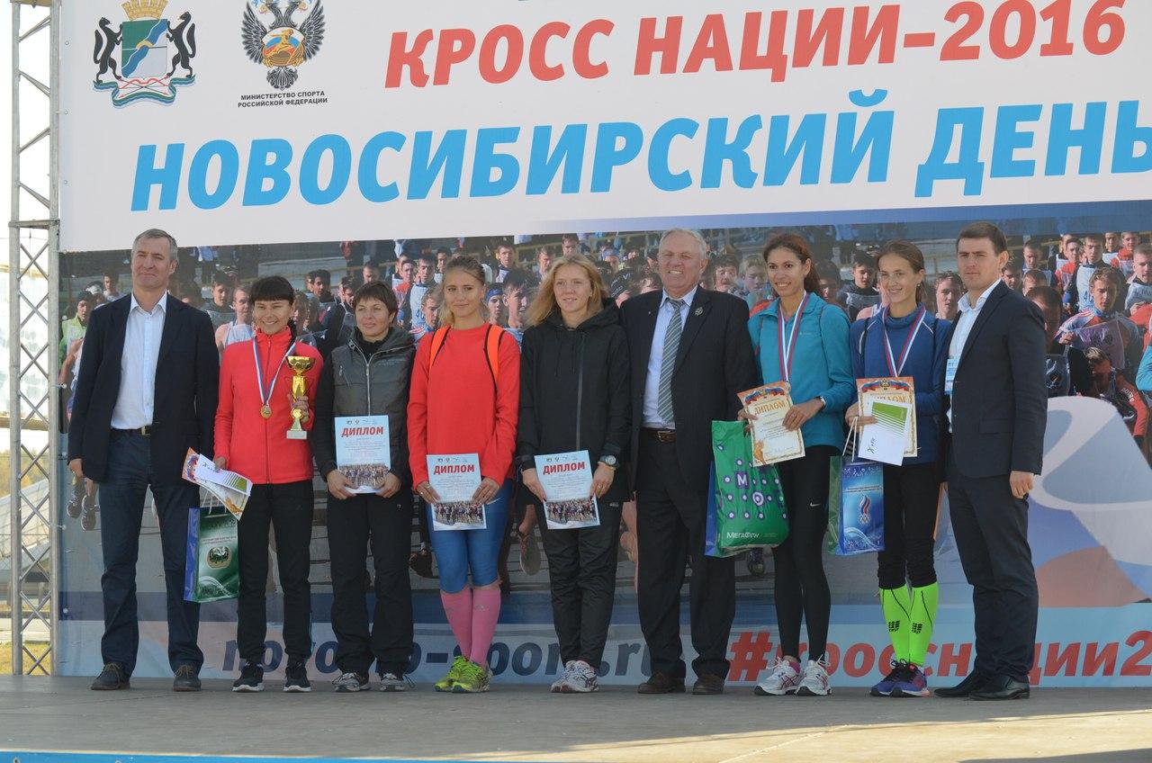 Всероссийский день бега «Кросс Нации – 2016», г. Новосибирск