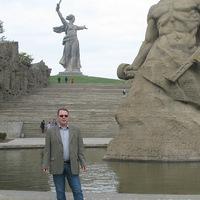 Dmitry Shirokov