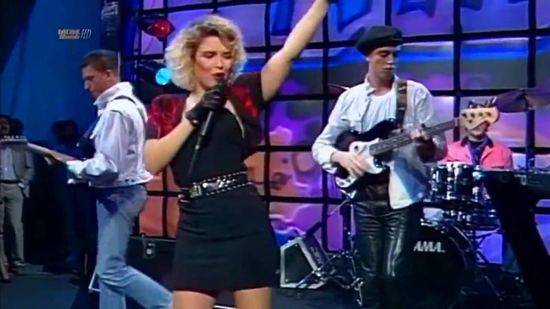 Kim Wilde - You Came ( 1988 HD )