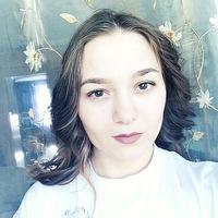 Алёна Цумарева
