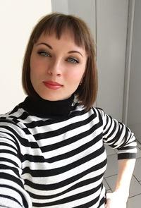 Виктория Штайнпрайс