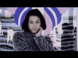 1993 - Energy 52 - Cafe Del Mar