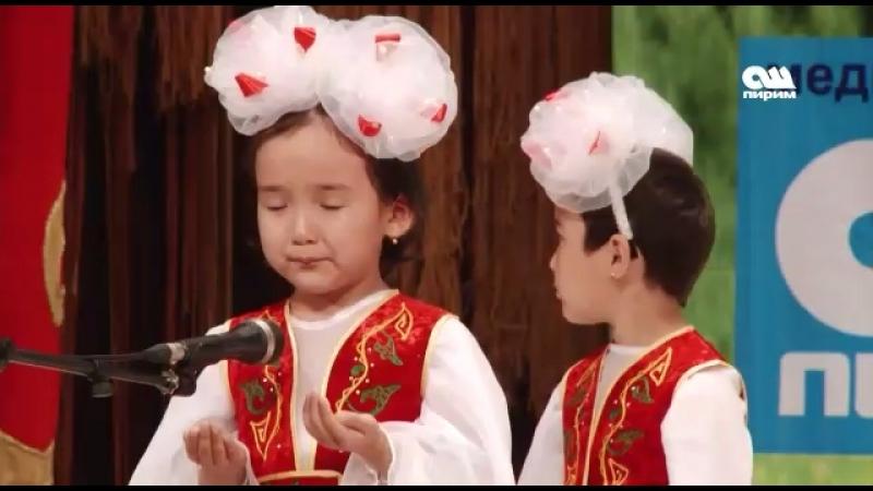 Кыргыз кишкантай кыздары