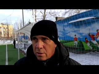 Интервью Главного тренера ФК Люберцы Антонова А.А. ЛЛЛФ