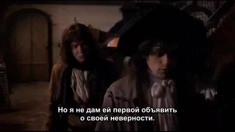 Жан - Батист. (Мольер) Мещанин Во Дворянстве. (Русские Субтитры)