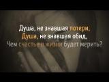 стих Валентина Гафта