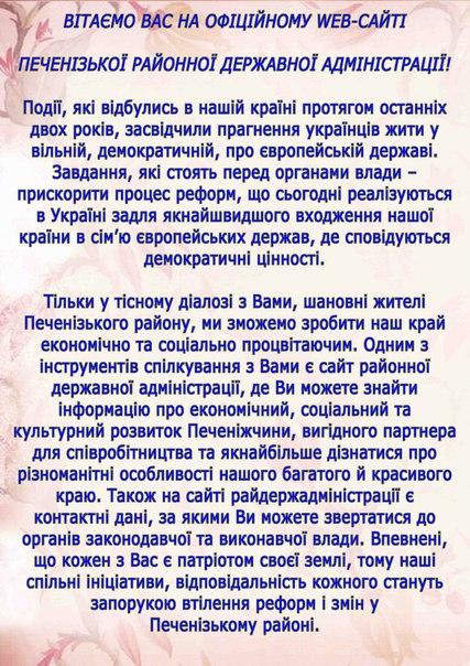 https://pp.vk.me/c636720/v636720990/a530/1ukpJKMrcX4.jpg