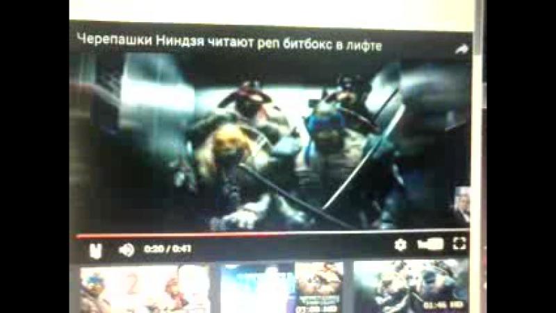 видео черепашки ниндзя легенды команда диетолог