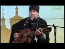 Священник Андрей Гуров Я не спорю, Боже