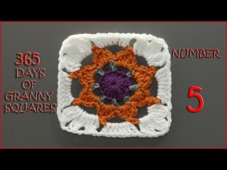 365 Days of Granny Squares Number 5