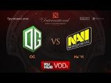 OG vs Na`Vi, TI6 Групповой этап, Игра 1