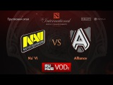 Na`Vi vs Alliance, TI6 Групповой этап, Игра 1