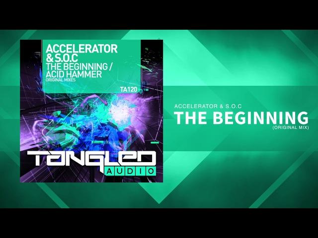 Accelerator S.O.C - The Beginning [Trance / Tech]