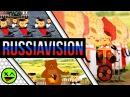 ACONTRARI - RUSSIAVISION