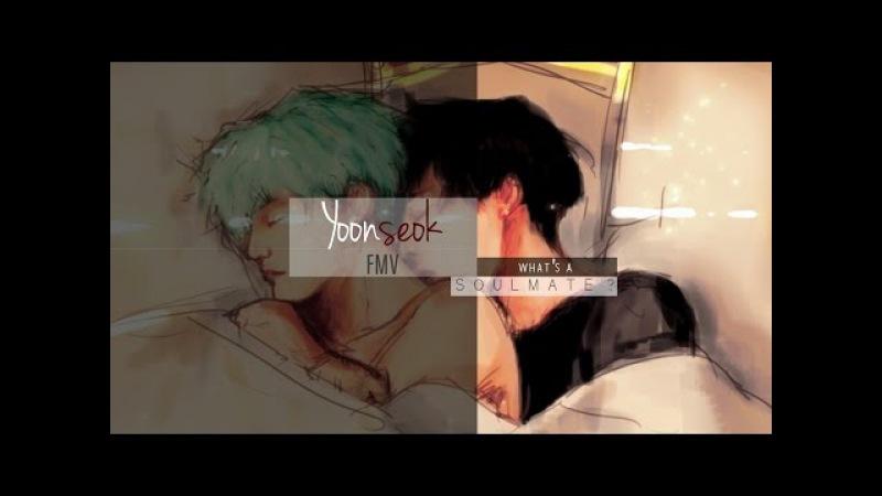 『 yoonseok 』제이홉 | 슈가 - What's a soulmate?