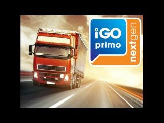 IGO Nextgen for trucks and vans (iGO Nextgen для грузовиков и автофургонов)