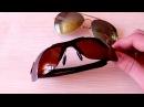 Солнцезащитные очки из Китая.Дешево и сердито. группа vk/avtooko сайт avtoregik Предупрежден значит воору