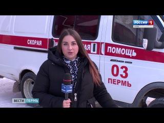 Факт нападения на подстанцию скорой помощи проверят следователи
