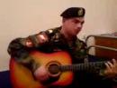 Армейские песни Дембель Морпеха ШИКАРНАЯ ПЕСНЯ