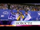 Сборная России поспортивной гимнастике стала триумфатором чемпионата Европы  ...