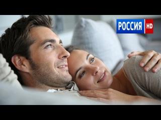 ПРОСТО БОМБА 2017 ПРЕДАННАЯ ЖЕНА РУССКИЕ МЕЛОДРАМЫ НОВИНКИ