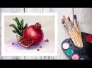 Видео урок Рисуем Гранат Акварелью Dari Art