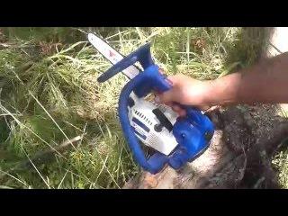 Motosierra de Poda Zomax® 1800   FIASA®   Fábrica de Implementos Agrícolas