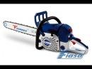 Motosierras Zomax® 2016 FIASA® Fábrica de Implementos Agrícolas
