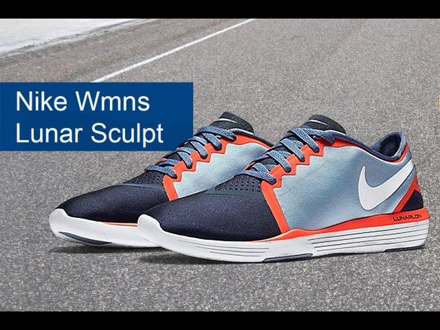 Nike Wmns Lunar Sculpt обзор