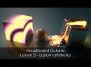 Houdini and Octane lesson 3 custom attributes
