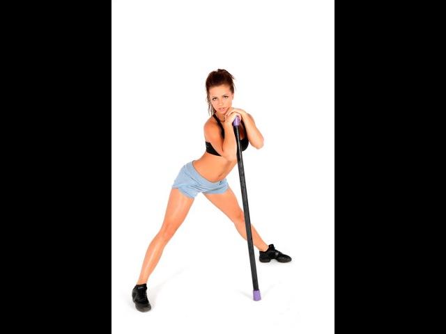 Упражнения с бодибаром для ног и рук(часть 1) - Training Legs and Arms with bodybar(part 1)
