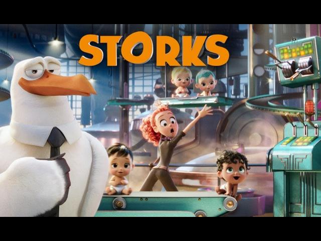 Аисты / Storks 2016 мультфильм русский трейлер