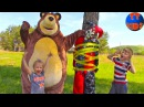 Страшный КЛОУН КИЛЛЕР Напал на Детей Медведь спешит на помощь Scary CLOWN KILLER Attacked Chi...